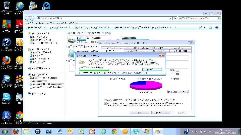Issue is with the Windows 7 default font Segoe UI which has been corrupted