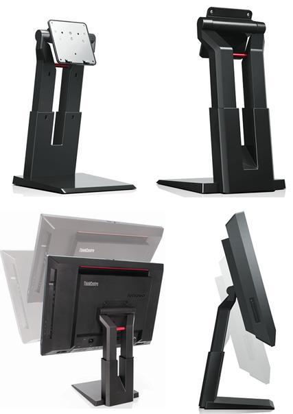 ThinkCentre M90z Stand