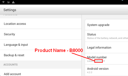 how to find system serial number