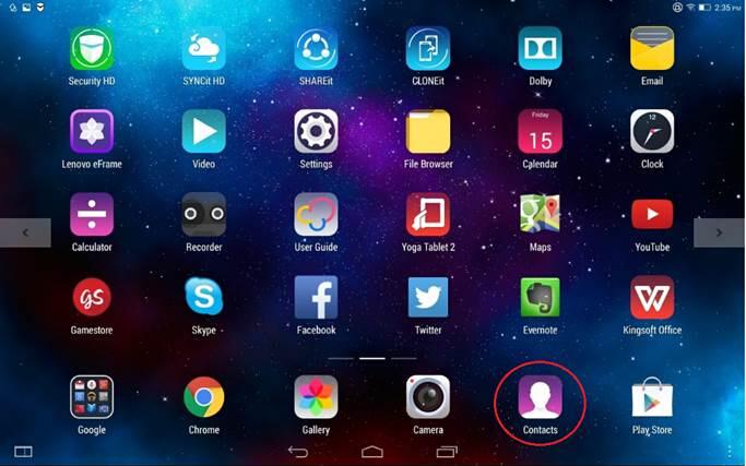Андроид как сделать на весь экран