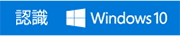 Windows10_MDA