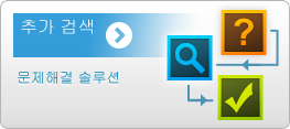 AssistedSearch_kr