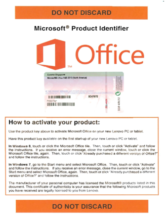 microsoft office 2013 제품 키